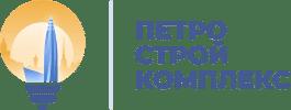 ПетроСтройКомплекс